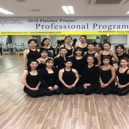 2018년 1월 Professional Program
